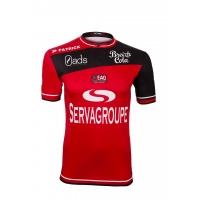 Maillot domicile EA Guingamp - Saison 2016-2017
