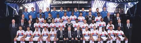 Maillot domicile Olympique Lyonnais - 2017-2018